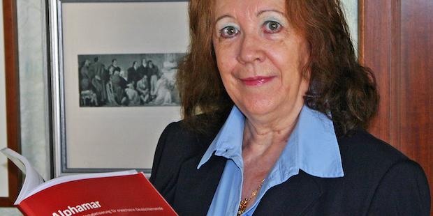 Photo of Kursangebot der VHS Oberberg: Lesen und Schreiben für Erwachsene