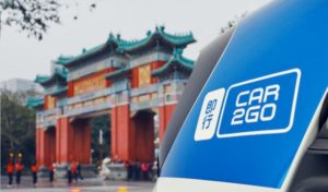 "Ein Jahr ""JiXing"": car2go etabliert flexibles Carsharing in China"
