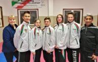Taekwondo-Wettkämpfer fahren zur Deutschen Einzelmeisterschaft 2018