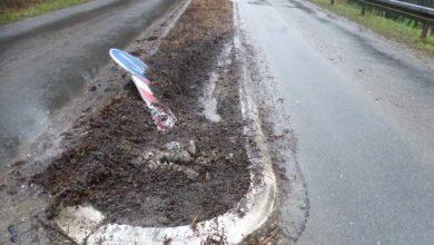 Photo of Unfallverursacher gesucht – Polizei bittet um Hinweise!